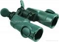Yukon Futurus 12x50 WA Porro Prism Binoculars Sku # 22035 -2