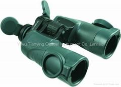 Futurus 20x50 Porro Prism Binoculars