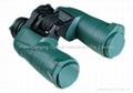 Yukon  Futurus 16x50 Binoculars