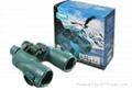 Yukon Futurus 7x50 WA Porro Prism Binoculars Sku # 22031 -4