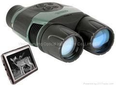 Yukon 玉昆 6.5×42带液晶屏红外线数码夜视仪