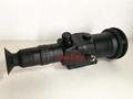 T90 Sniper Thermal Imaging Sight Night Vision Riflescope of 1200m .50 caliber 1280x1024 display -3