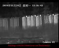 5km Human CCTV Thermal Camera Laser Rangefinder Auto Tracker Surveillance System 6