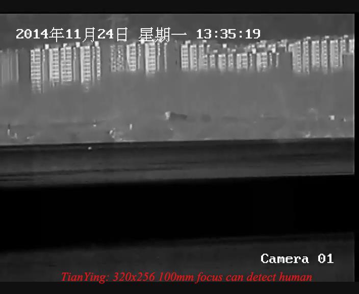 5km Human CCTV Thermal Camera Laser Rangefinder Auto Tracker Surveillance System 4
