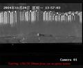 5km Human CCTV Thermal Camera Laser Rangefinder Auto Tracker Surveillance System 5