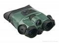 NVB Viking 2x24 Pro Night Vision Binoculars & Goggles