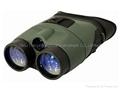 NVB Tracker 3x42   Night Vision Binoculars & Goggles