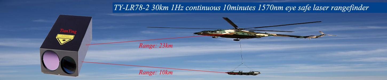 40m x 10m ship 30km 1Hz 10min 1570nm Eye Safe Laser Rangefinder 2