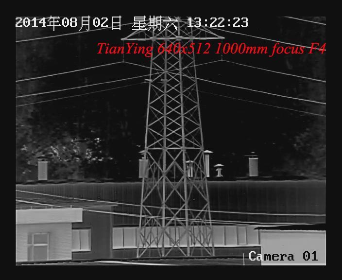 C1000 17km - 21km (vehicle) 640x512 Cooled Thermal Imaging Camera - 1000mm Focus Imaging