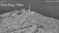 2MP 12.5mm~800mm Coaxial Optical Zoom Surveillance Security Camera - long focal length defog