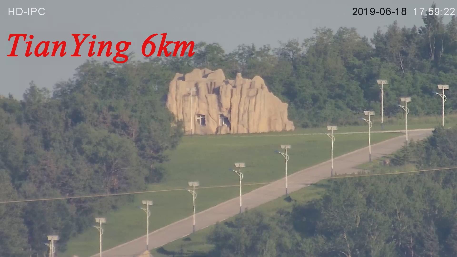 20km tank surveillance 2MP 64x Coaxial Achromatic Defog Security CCTV Camera