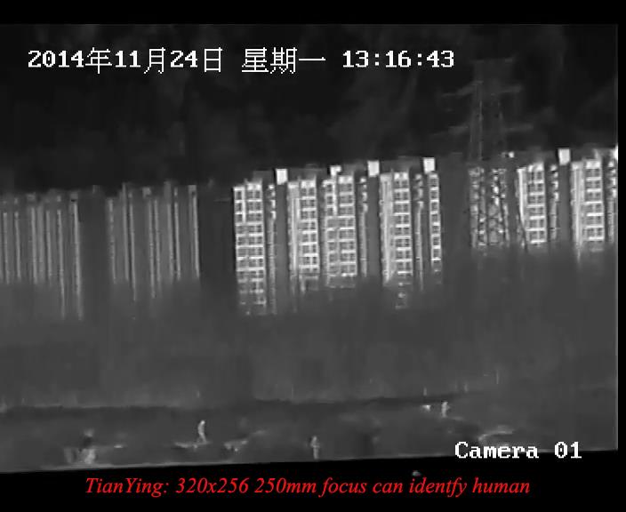 5km human Security Surveillance Infrared Thermal Imaging Camera 7