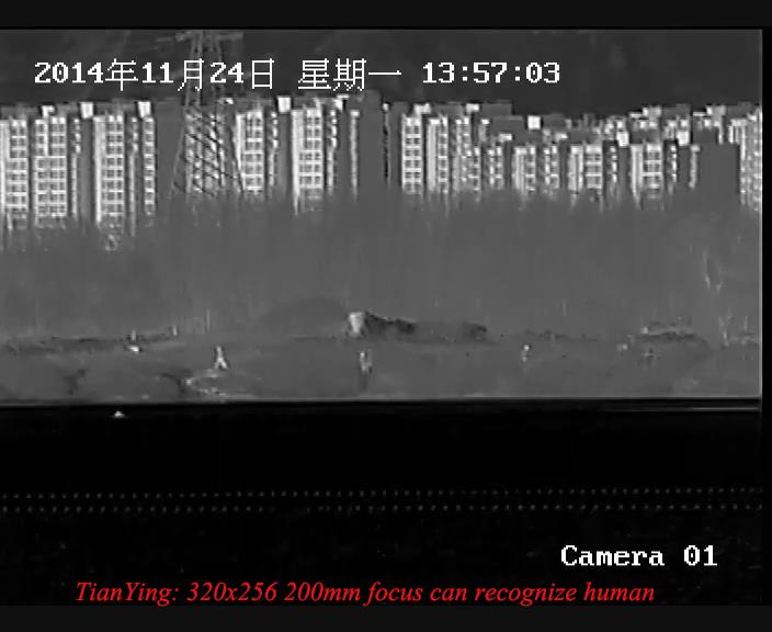 5km human Security Surveillance Infrared Thermal Imaging Camera 6