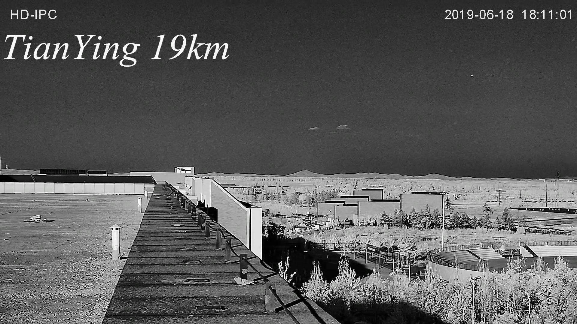50km 12.5Hz 10mins 1570nm Eye Safe Laser Rangefinder 2