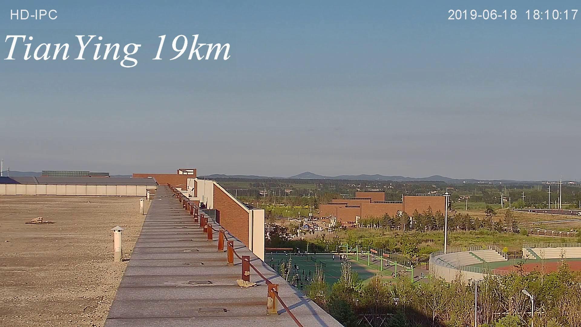 50km 12.5Hz 10mins 1570nm Eye Safe Laser Rangefinder 3