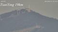 50km 12.5Hz 10minutes 1570nm Eye Safe Laser Range Finder