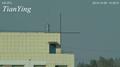 4MP 25~1200mm Coaxial Zoom Achromatic Defog CCTV Camera
