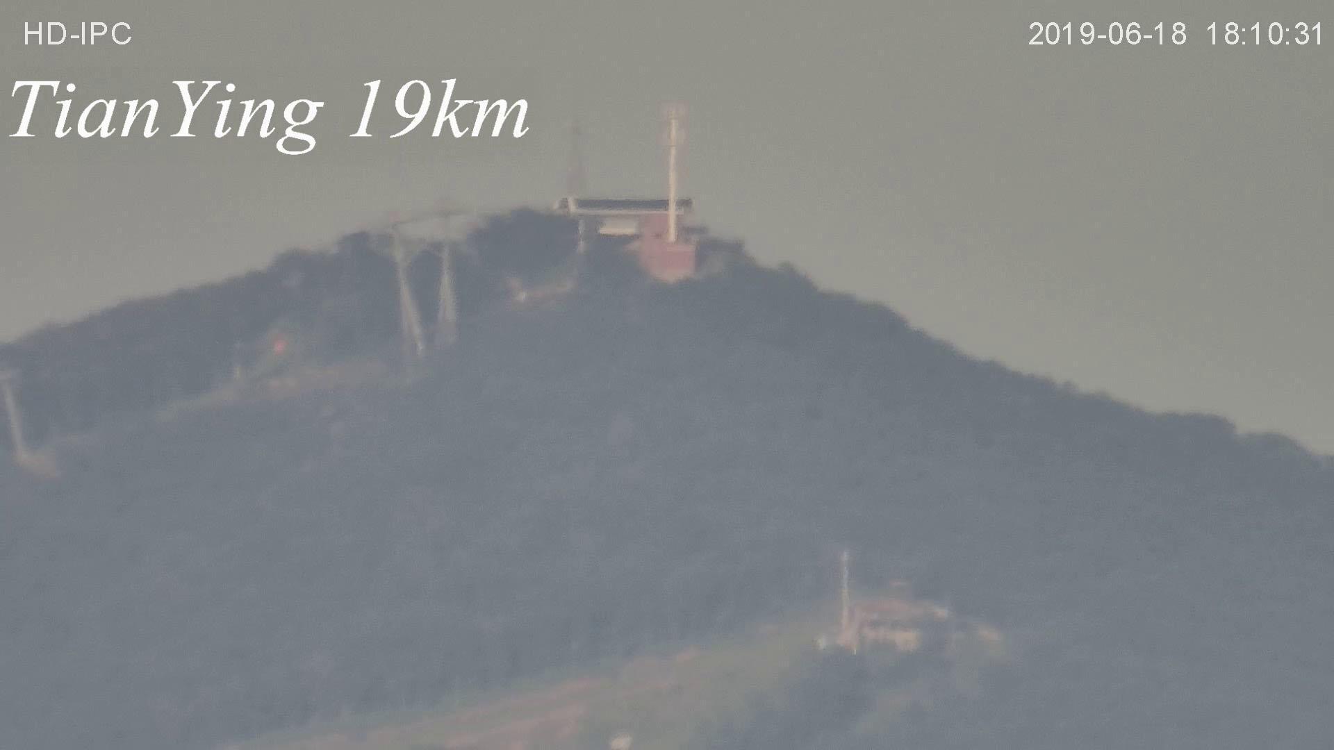 Man 8km+ TV Thermal Camera Laser Rangefinder Auto Tracking Surveillance System 10