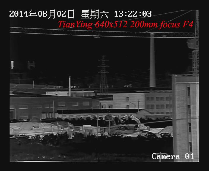 640x512 200mm focus F4 cooled thermal camera