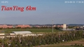 20km Tank TV Thermal Camera Laser Rangefinder Auto Tracking Surveillance System 8