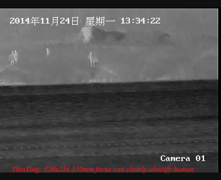 330mm focus thermal camera identify human