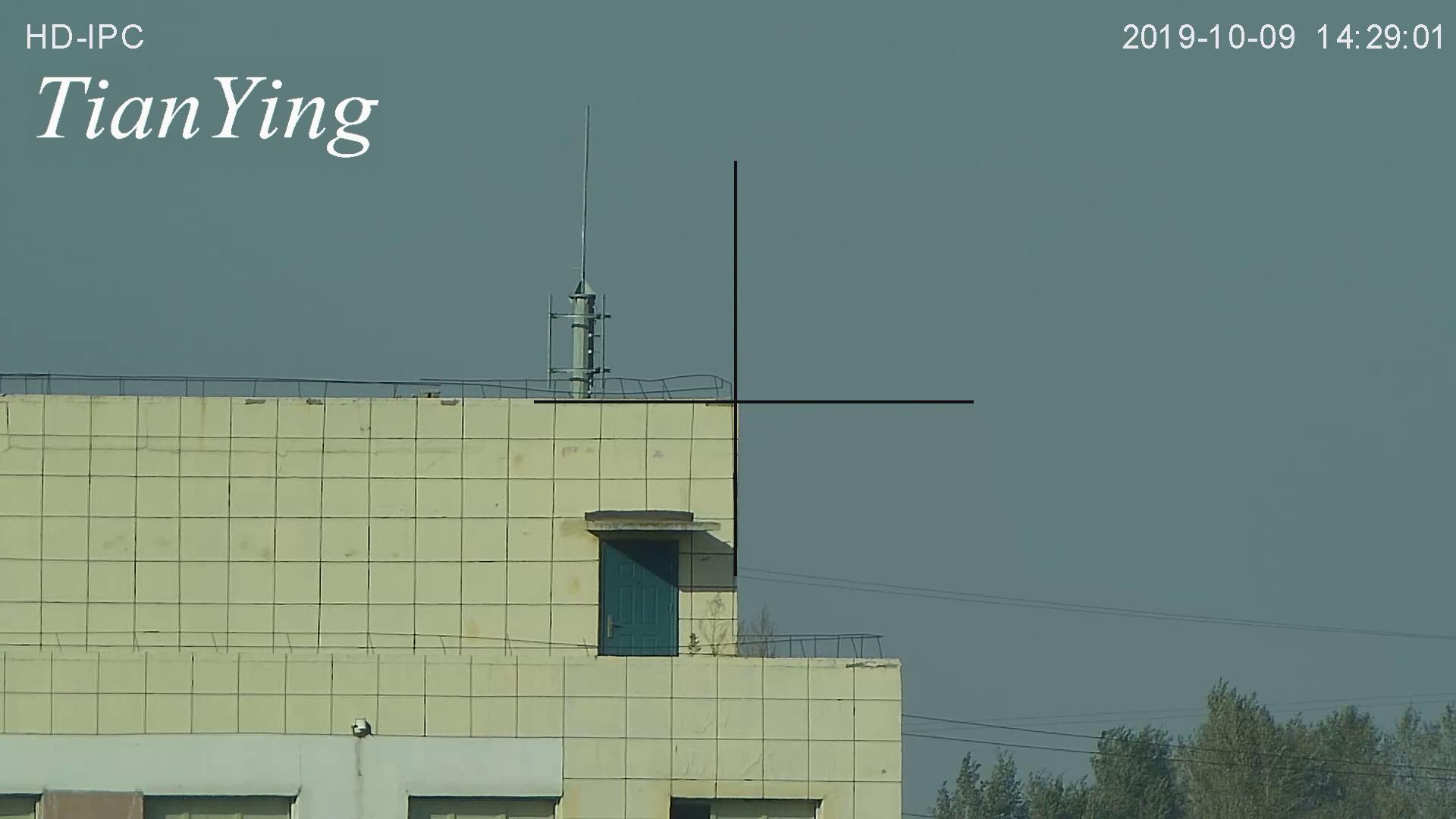 70km Airplane Surveillance CCTV Security Camera of HD1200P 4MP 48x Precision Zoom