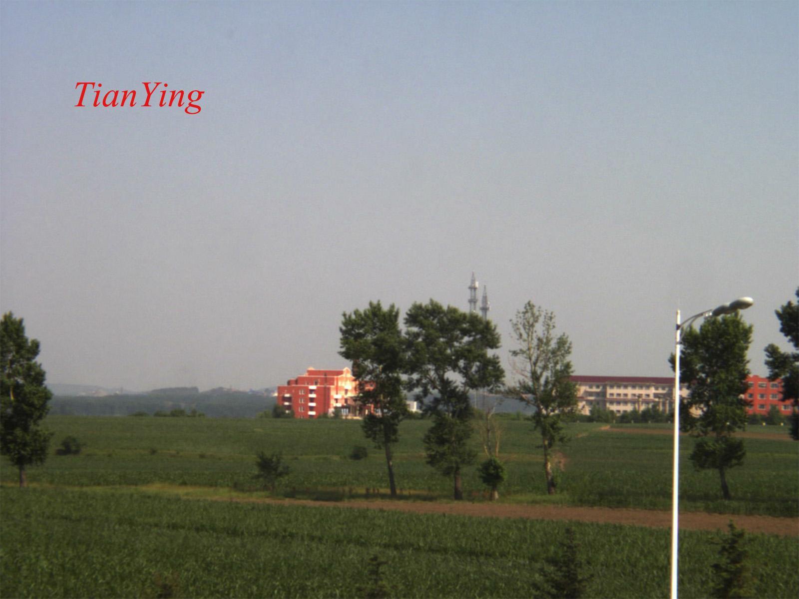 2MP 50mm ~ 2000mm zoom ultra long range security CCTV camera 1