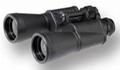 Baigish Binoculars 12x45 -1