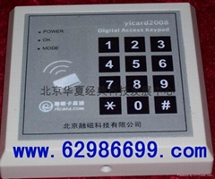 MG236密碼門禁銷售安裝維修技術服務說明書