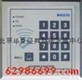 MG236密碼門禁銷售安裝維修技術服務說明書 2