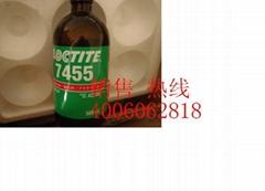 Loctite  7455乐泰加速固化促进剂