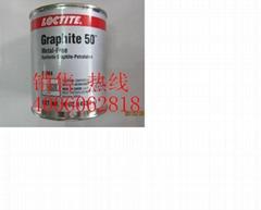 Loctite Graphite 50   51084乐泰石墨基抗咬合剂