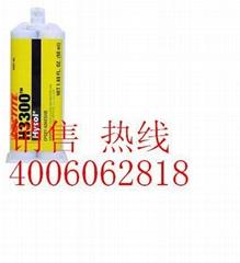 loctite H3300乐泰快速固化通用型结构胶粘剂