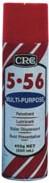 5-56多功能润滑防锈剂 05028   05005
