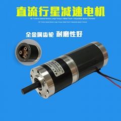 45GX4568R永磁直流行星减速电机 厂家直销直流齿轮减速电机