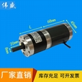 45GX4568R永磁直流行星减速电机 厂家直销直流齿轮减速电机 2