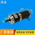 45GX4568R永磁直流行星減速電機 2