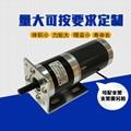45GX4568R永磁直流行星减速电机 厂家直销直流齿轮减速电机 3