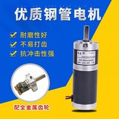 38GX3865R永磁直流行星减速电机 38mm行星电机 15W直流减速电机