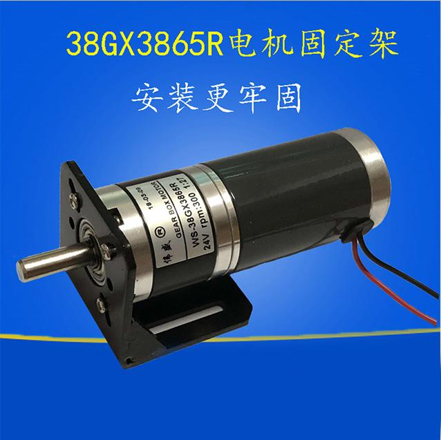 38GX3865R永磁直流行星減速電機 3