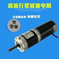32mm直流行星减速电机31ZY行星电机 可调速直流减速电机