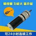 32mm直流行星減速電機 3