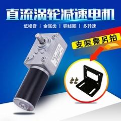 4058GW-31ZY履带驱动马达开窗器涡轮蜗杆直流减速电机