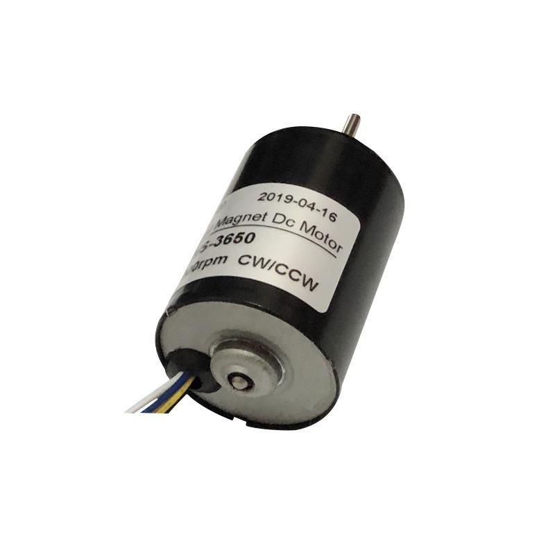 3650无刷高速电机 刹车电机 可调速直流无刷电机 直流无刷马达 5
