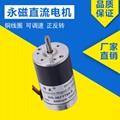 WS-38ZYT64-R高速直流电机38mm可调速直流马达5mm轴径正反转直流电机 2