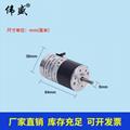 WS-38ZYT64-R高速直流电机38mm可调速直流马达5mm轴径正反转直流电机 4