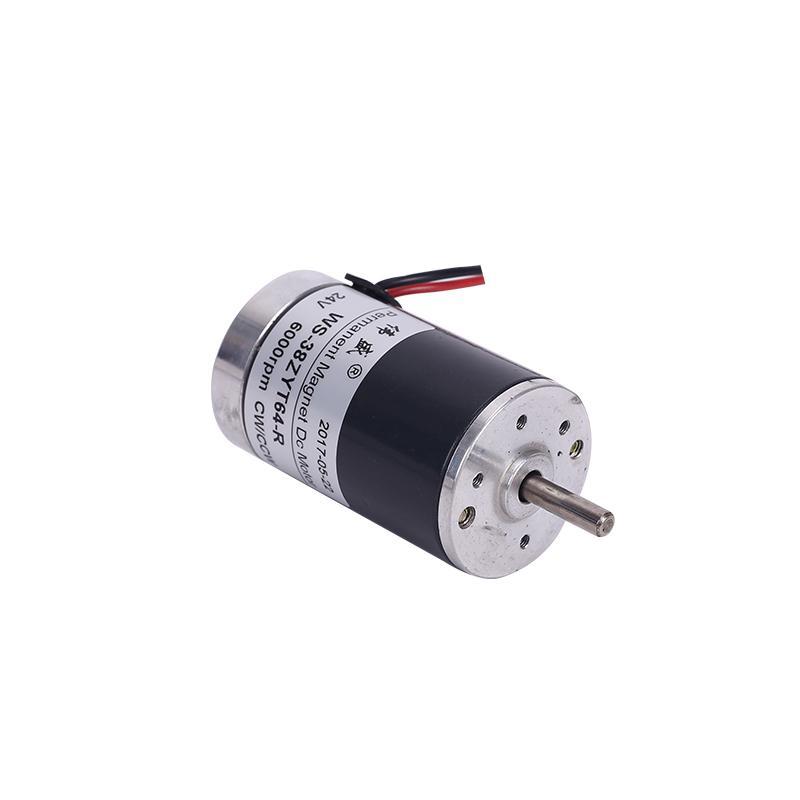 WS-38ZYT64-R高速直流电机38mm可调速直流马达5mm轴径正反转直流电机 5