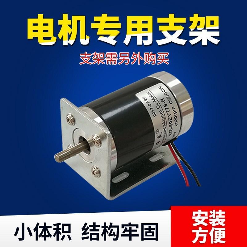 50ZYT78-R永磁直流高速棉花糖机马达 高速直流电机 可正反转微型调速马达 2