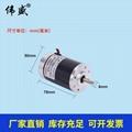 50ZYT78-R永磁直流高速棉花糖机马达 高速直流电机 可正反转微型调速马达 3