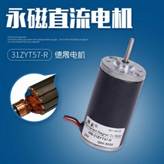 31ZY永磁直流高速电机31mm直流电机 直流马达 调速电机